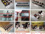 KOSMEK过载泵异常维修,东永源供应台湾协易冲床油泵HS5