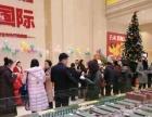秀山 十字中心 商业街卖场 86平米