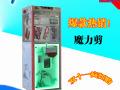 西宁胜骅科技生产游戏机销售与维修