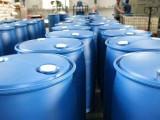 山西厂家直供开口塑料桶 大口塑料桶 200升开口桶化工专用桶
