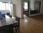 王家湾 中环湖畔 2室 1厅 90平米 整租中环湖畔