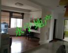 翡翠香榭苑标准学区房 4室 2厅 160平米 出售