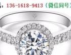 桂林高价回收黄金 钻石 钻戒 手表 包包 相机