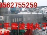 黄冈二手原料药生产设备销售