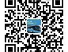 丹东到佟二堡免费大客车电话 天天发,免费预约,购物自愿