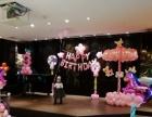 专业宝宝生日宴气球布置,生日派对气球布置