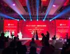 河南LED显示屏租赁/河南郑州led显示屏出租/LED显示屏