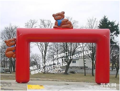 充气拱门尺寸/充气拱门尺寸的定制/充气拱门免费贴字销售利发