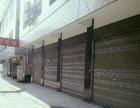 叶县 商业街东菜园卫生所北 门面房