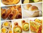 惠州面包蛋糕店加盟十大榜哪家好