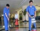 专业承接日常保洁,开荒保洁,地毯清洗,楼宇别墅保洁