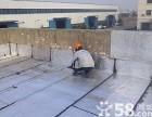 南昌专业防水补漏 厨卫防水 外墙补漏 管道堵漏 地下室防水