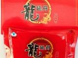 龍延丹哪里可以購買吃多久 一盒多少錢價格多少錢