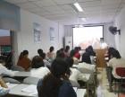 中和新興華陽片區:專業辦公 會計 平面室內設計培訓學歷教育