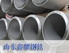 江苏镀锌钢管厂/无缝钢管/螺旋钢管/不锈钢管销售价