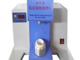 BYTJB-1粘结指数搅拌仪
