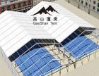 伊春帐篷、展览帐篷、欧式帐篷、出租销售-高山篷房