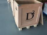 海淀木箱包裝廠 出口木包裝箱 木托盤 免檢木箱廠家