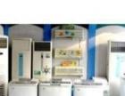 高价现金上门回收网酒店、茶楼、宾馆、火锅店等设备