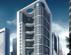 南京火电设计乙级公司出售