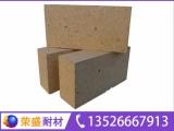 荣盛高炉/焦炉用磷酸盐泥浆