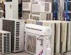 泉州滨江电器回收专业回收出售电器设备等