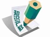 别挑了!您喜欢的在这里,北京版权申请实惠!!