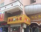 长乐市朝阳中路航滨花园十字路口 沙县小吃餐饮 商