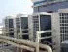 北京溴化锂设备整体拆除回收北京制冷设备整体拆除回收价格最新