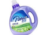 芭菲洗衣液全国一折批发,厂家供货