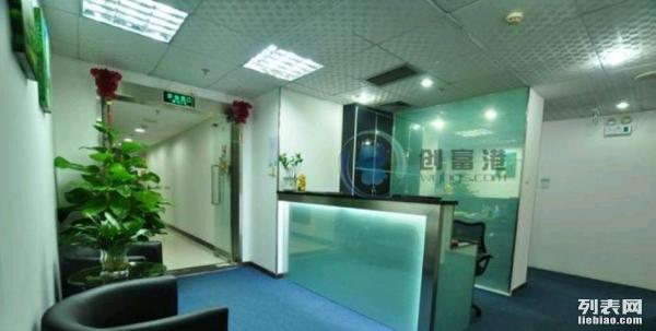 珠江新城 商务小型办公室出租 成功创业第一步