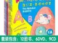 自然拼读全12册(含光盘)