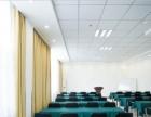 出租经济型酒店单间、双间、会议室