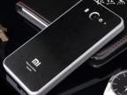 小米2手机保护壳 小米2S手机壳套 小米M2S金属拉丝后盖外壳手机壳