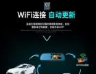 山东潍坊卡仕达3G智能后视镜导航行车记录仪电子狗