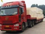 武汉到北京大件物流公司 专业行李托运