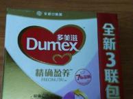 多美滋三段奶粉三联包