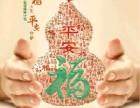 中国平安综合金融服务有限公司