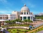马来西亚世纪大学本硕博海外留学