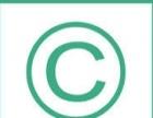 专业高效代理商标注册专利申请授权率高达98%