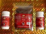 【优惠促销】破壁灵芝孢子粉胶囊 超细粉 灵芝子实体切片组合套装