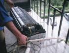 家电上门维修服务