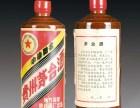 (八一特贡陈酿茅台酒)-回收价格多少钱..