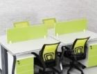 呼和浩特厂家直销办公家具办公桌工位桌电脑桌会议桌