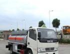 转让 油罐车东风精品质保包运输