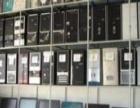 高价上门回收笔记本IPAD平板电脑苹果一体机