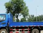 自贡快好搬家 专业长途搬家货运 优质 低价 快捷 高效