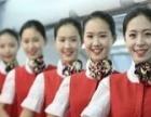 临沂市育杰学校航空服务与管理专业2017年招生