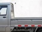 上饶通达搬家,承接居民,单位,以及搬家货物运输