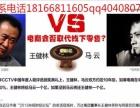 长春淘宝网店代运营托管店铺装修微信公众平台维护课程
